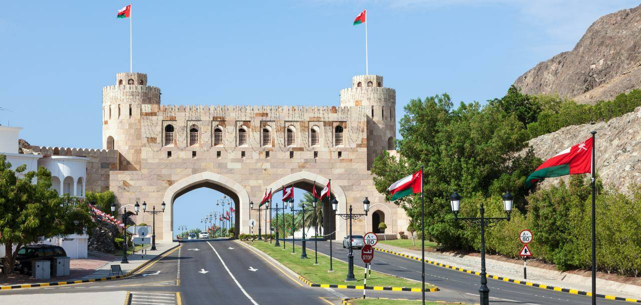 Gate to the old town of Muscat